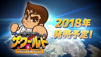 [Act.] Kunio-kun: The World Classics Collection se lanzará el 20 de diciembre en Japón