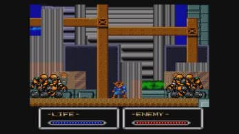 Shockman y Chew Man Fu llegarán mañana a la Consola Virtual norteamericana de Wii U