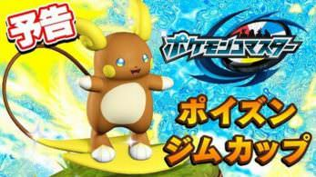 La Poison Gym Cup llegará pronto a Pokémon Duel y ofrecerá una figura de Raichu de Alola como recompensa