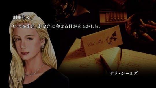 Manhattan Requiem se anuncia para Nintendo Switch en Japón