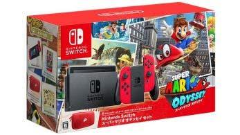El pack de Nintendo Switch con Super Mario Odyssey vendió 24.000 unidades en Japón durante la semana pasada