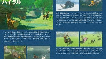 [Act.] Primer vistazo al interior de la guía de la Explorer's Edition de Zelda: Breath of the Wild