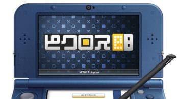 Jupiter anuncia Picross e8 para Nintendo 3DS