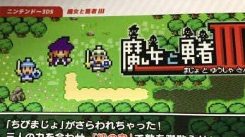 Witch & Hero III llegará el próximo 27 de diciembre para Nintendo 3DS a Japón