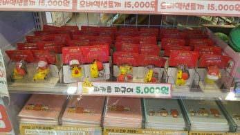 Echad un vistazo a estos llaveros de Pikachu que ya están disponibles en las tiendas 7-Eleven de Corea del Sur
