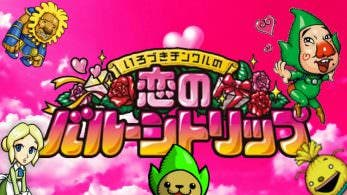 Fans traducen Tingle's Balloon Trip of Love al inglés