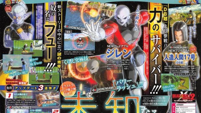 [Act.] Jiren y Androide 17 de Dragon Ball Super confirman su llegada a Dragon Ball Xenoverse 2