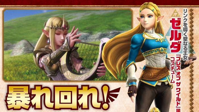 Famitsu nos muestra nuevas imágenes de Hyrule Warriors: Definitive Edition, Valkyria Chronicles 4 y más