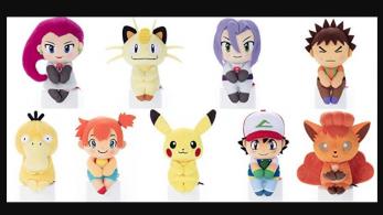 Lanzan una nueva línea de peluches de Pokémon en Japón