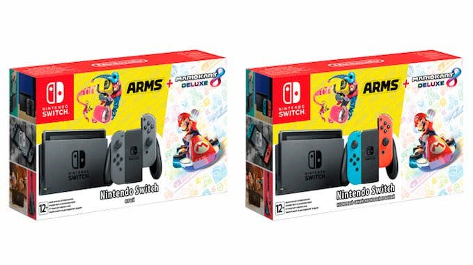 Rusia recibirá estos packs de Nintendo Switch, que incluyen Mario Kart 8 Deluxe y ARMS en físico