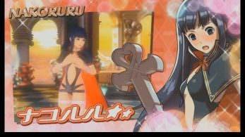 Nakoruru será jugable en SNK Heroines: Tag Team Frenzy