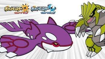 Consigue a Groudon y Kyogre variocolor comprando Pokémon Ultrasol / Ultraluna en Amazon Japón