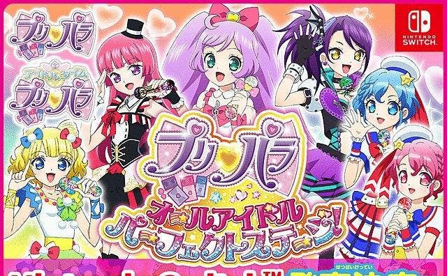 [Act.] Tráiler debut de PriPara All Idol Perfect Stage para Switch