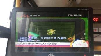 Shanghai Mobile TV afirma que Zelda A Link Between Worlds se lanzará en Nintendo Switch