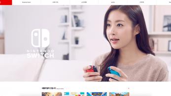El sitio web oficial de Nintendo Corea se actualiza con un aspecto más moderno