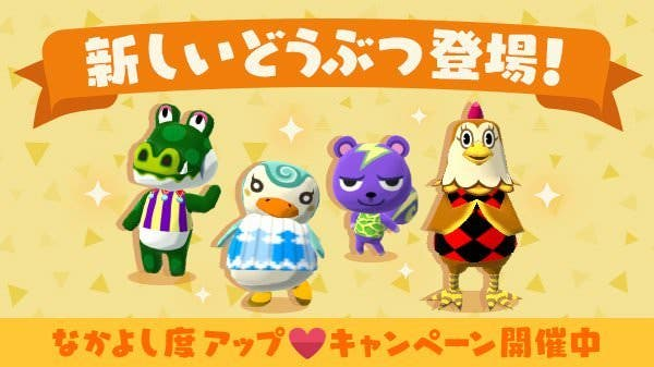 Cuatro animales y un nuevo Desafío de invitaciones llegan a Animal Crossing: Pocket Camp