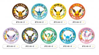 Muestra tu evolución de Eevee favorita con estos iconos para redes sociales