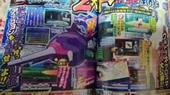 Poipole variocolor será distribuido en Pokémon Ultrasol y Ultraluna a partir del próximo mes en Japón