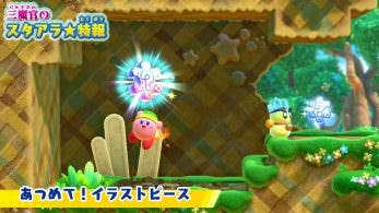 [Act.] Kirby Star Allies y Donkey Kong Country Tropical Freeze serán jugables en la Emerald City Comic Con