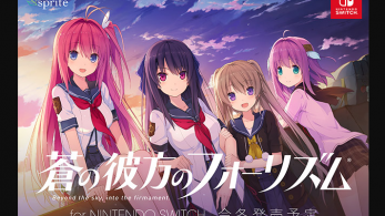 Aokana: Four Rhythm Across the Blue para Switch ha recuperado la inversión antes de lanzarse