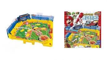 Epoch anuncia un juego de mesa basado en Mario Baseball