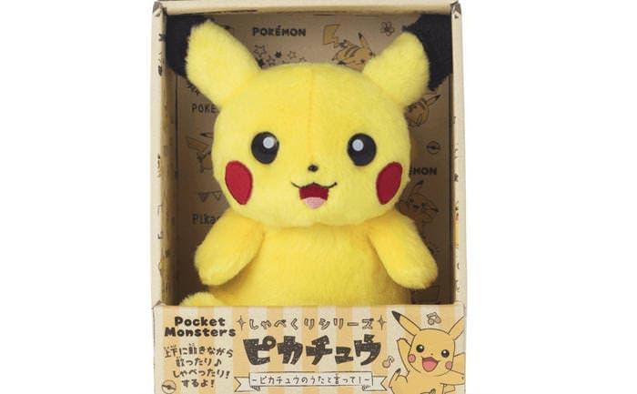 Takara Tomy Arts revela un nuevo peluche de Pikachu que habla, canta y se mueve en Japón