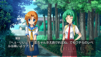 [Act.] Higurashi no Naku Koro ni Hou (Higurashi When They Cry) llegará a Nintendo Switch