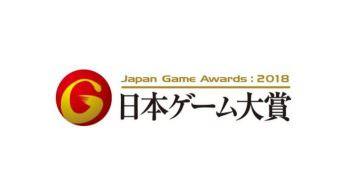 Ya puedes votar en los Japan Game Awards 2018
