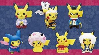 Echa un vistazo a los próximos artículos de Pokémon que llegarán a Japón