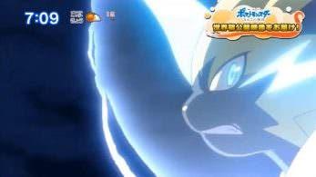 [Act.] Zeraora, el Pokémon #807, es mostrado de forma oficial por primera vez junto a un nuevo tráiler de la próxima película
