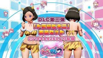 Tráiler del tercer pack de trajes DLC de Gal*Gun 2 para Japón