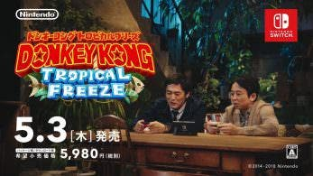 Así se anuncia Donkey Kong Country: Tropical Freeze para Switch en Japón