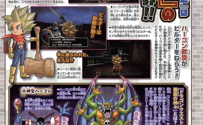 Se revela que Dragon Quest Builders 2 tiene lugar después de Dragon Quest II