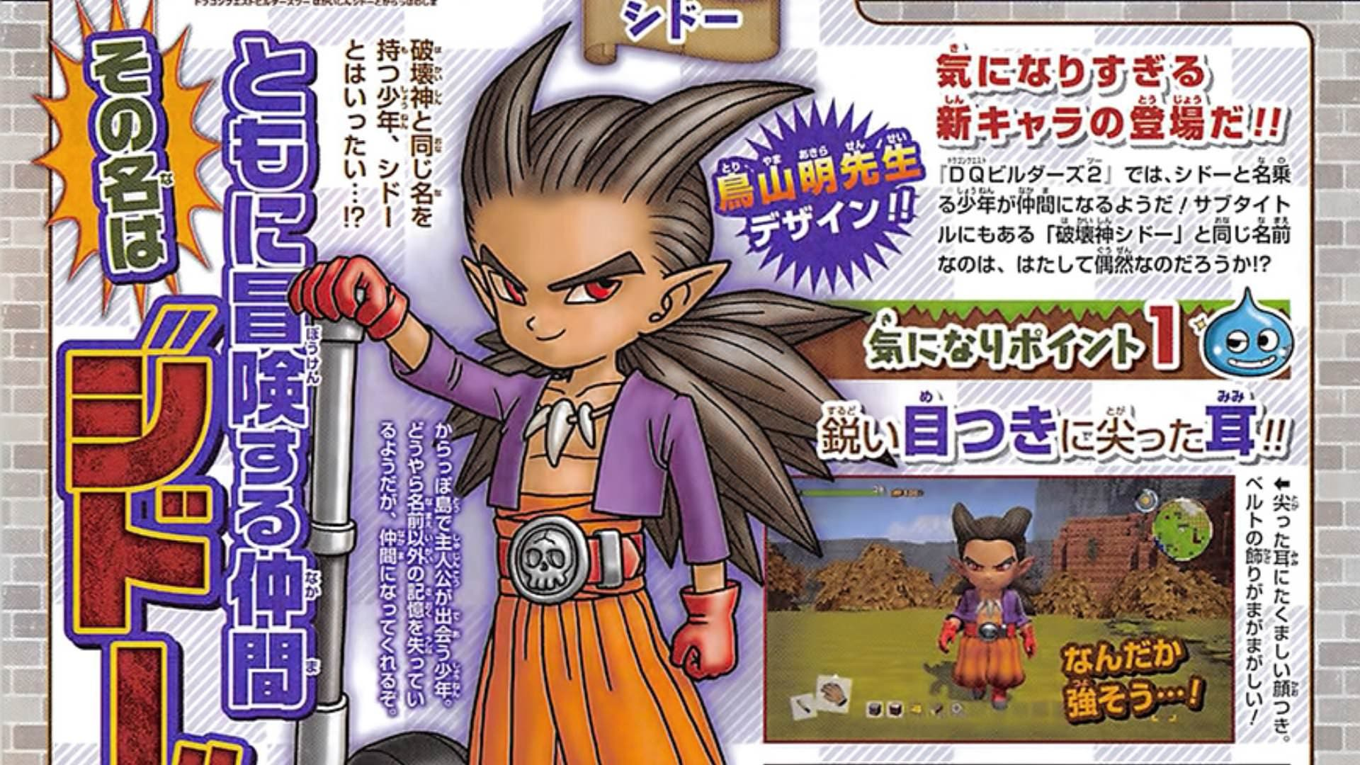 Nuevos detalles de Malroth en Dragon Quest Builders 2