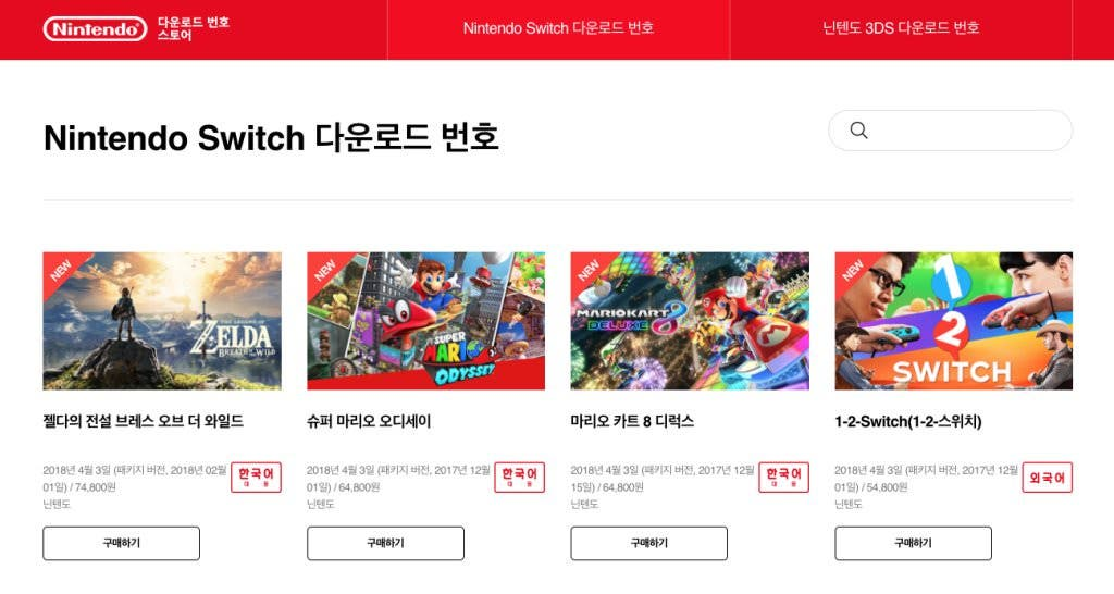Ya está disponible la eShop de Nintendo Switch en Corea del Sur