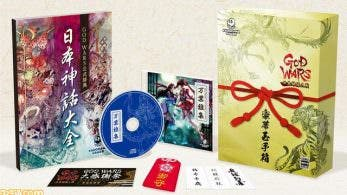 No te pierdas estas ediciones especiales de God Wars: The Complete Legend que saldrán en Japón