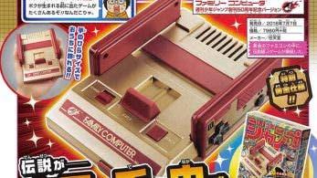 Otro vistazo a Nintendo Classic Mini: Family Computer – Weekly Shonen Jump 50th Anniversary