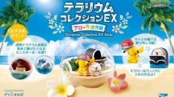 Re-Ment prepara una nueva serie de Poké Ball-terrarios de Pokémon de Alola