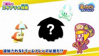 Nintendo comparte la silueta de uno de los aliados que llegarán en el futuro a Kirby Star Allies