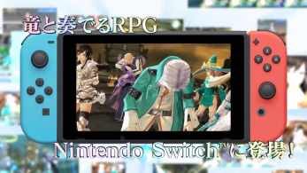 [Act.] Tráiler japonés y gameplay de la demo de Shining Resonance Refrain para Switch