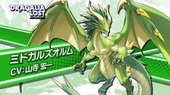 Nintendo comienza a presentarnos a los personajes de Dragalia Lost, empezando por Midgards Ormr