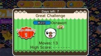 Novedades en Pokémon Shuffle: Kartana, Tornadus, Hydreigon, Meloetta y más