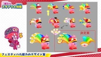 [Act.] Surgen nuevos bocetos de Kirby Star Allies