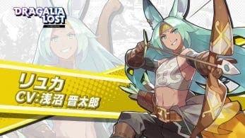 Nintendo nos presenta a Lyuka, un nuevo personaje de Dragalia Lost