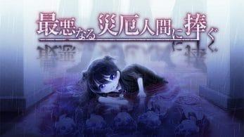 Kemco lanzará Saiaku Naru Saiyaku Ningen ni Sasagu en Switch