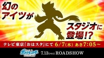 El episodio de mañana del programa japonés Oha Suta ofrecerá nueva información sobre la próxima película Pokémon