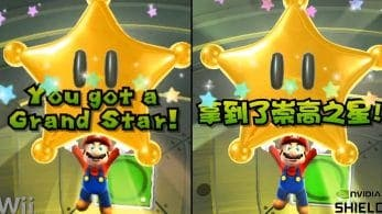 Comparativa en vídeo de Super Mario Galaxy: Wii vs. Nvidia Shield