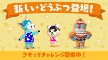 Nuevos campistas llegan a Animal Crossing: Pocket Camp