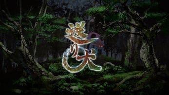 La novela visual de terror Okuriinu llegará a Nintendo Switch en Japón