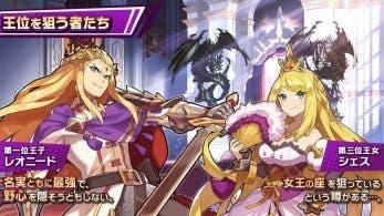 Nintendo comparte nuevos detalles sobre Leonid y Shess, dos miembros de la Familia Real de Dragalia Lost